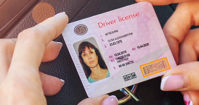 driver license pdf417
