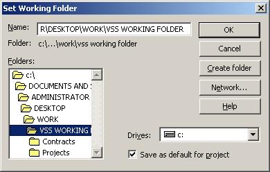 Set working folder dialog box in VSS 6
