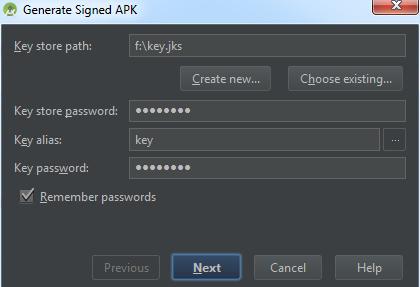 signature key