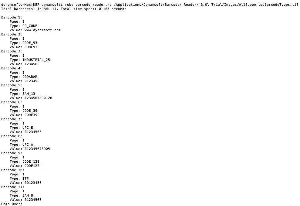 Ruby Barcode Reader
