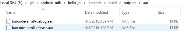 release and debug aar files