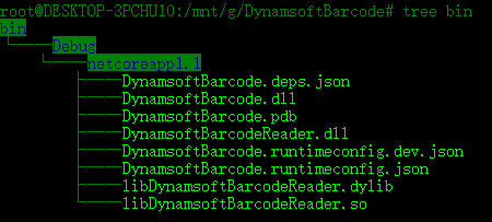 NET Core Barcode Reader for Windows, Linux & macOS