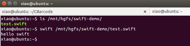 vmware swift demo