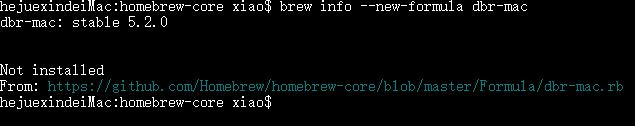 Homebrew info