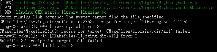 emscripten libzxing fail