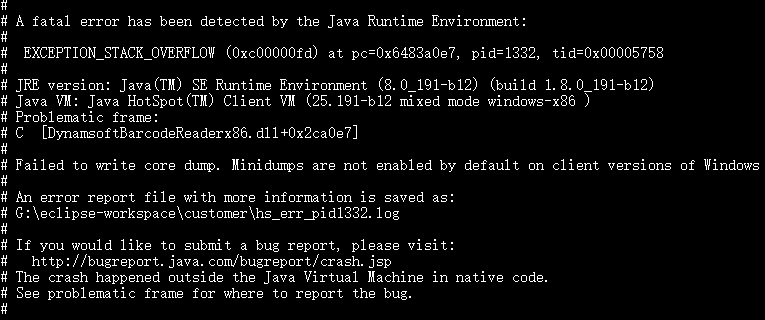 JVM stack overflow