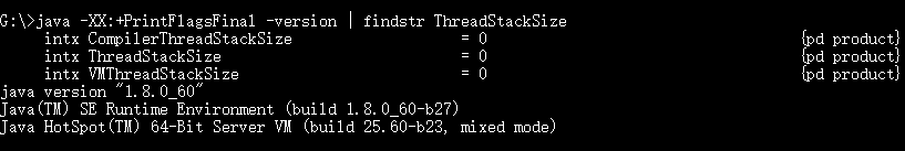 Windows thread stack size